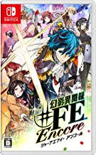 Tokyo Mirage Sessions # Fe Encore (Multi-Language) (RegionFree) (Japanese Edition)