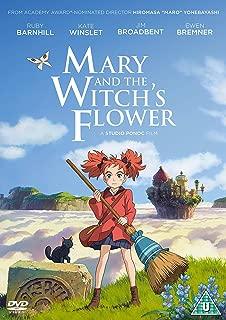 メアリと魔女の花 / Mary and the Witch's Flower スタジオポノック 米林宏昌 アニメ [DVD] [Import] [PAL, 再生環境をご確認ください]