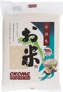 Okome Short Grain Rice (Vacuum Packed), 4.5kg