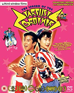 The Legend Of The Stardust Brothers [Blu-ray + DVD + CD] (Region Free)