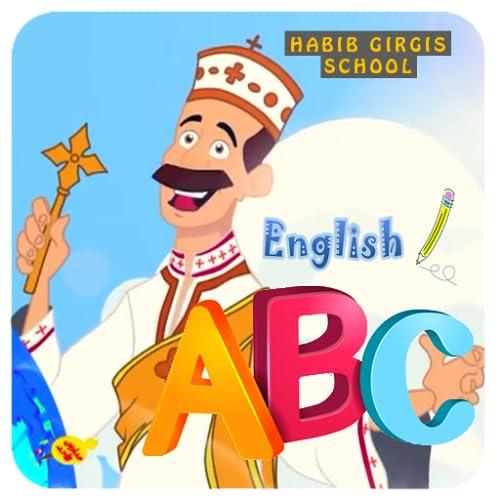 Learning English with Habib Girgis