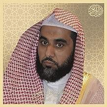 Al-Jathiyah