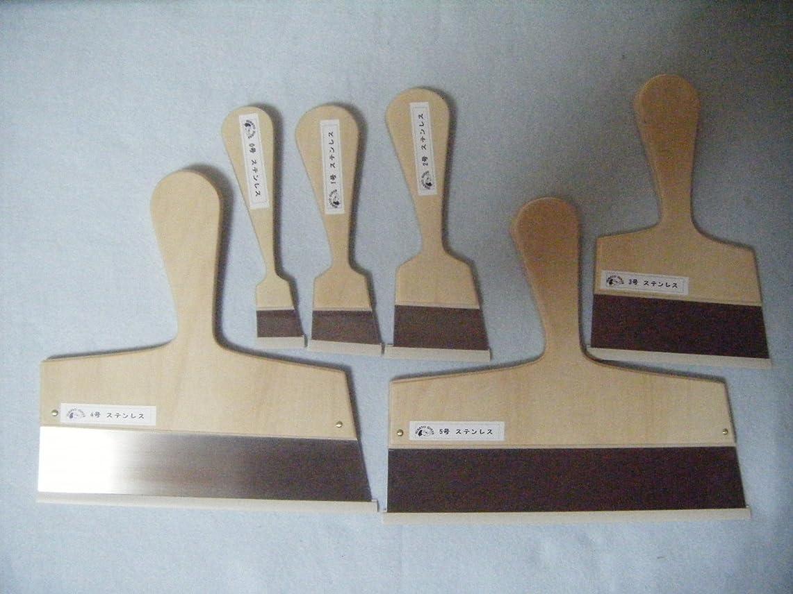 護衛線形効率的に手作りステンレス製パテベラ6本 新Bセット(0号 1号 2号 3号 4号 5号)