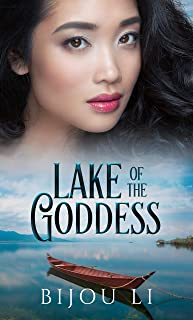 Lake of the Goddess