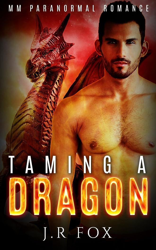 道路ファランクス正確にRomance: Taming a Dragon (MM Gay Mpreg Romance) (Dragon Shifter Paranormal Short Stories) (English Edition)