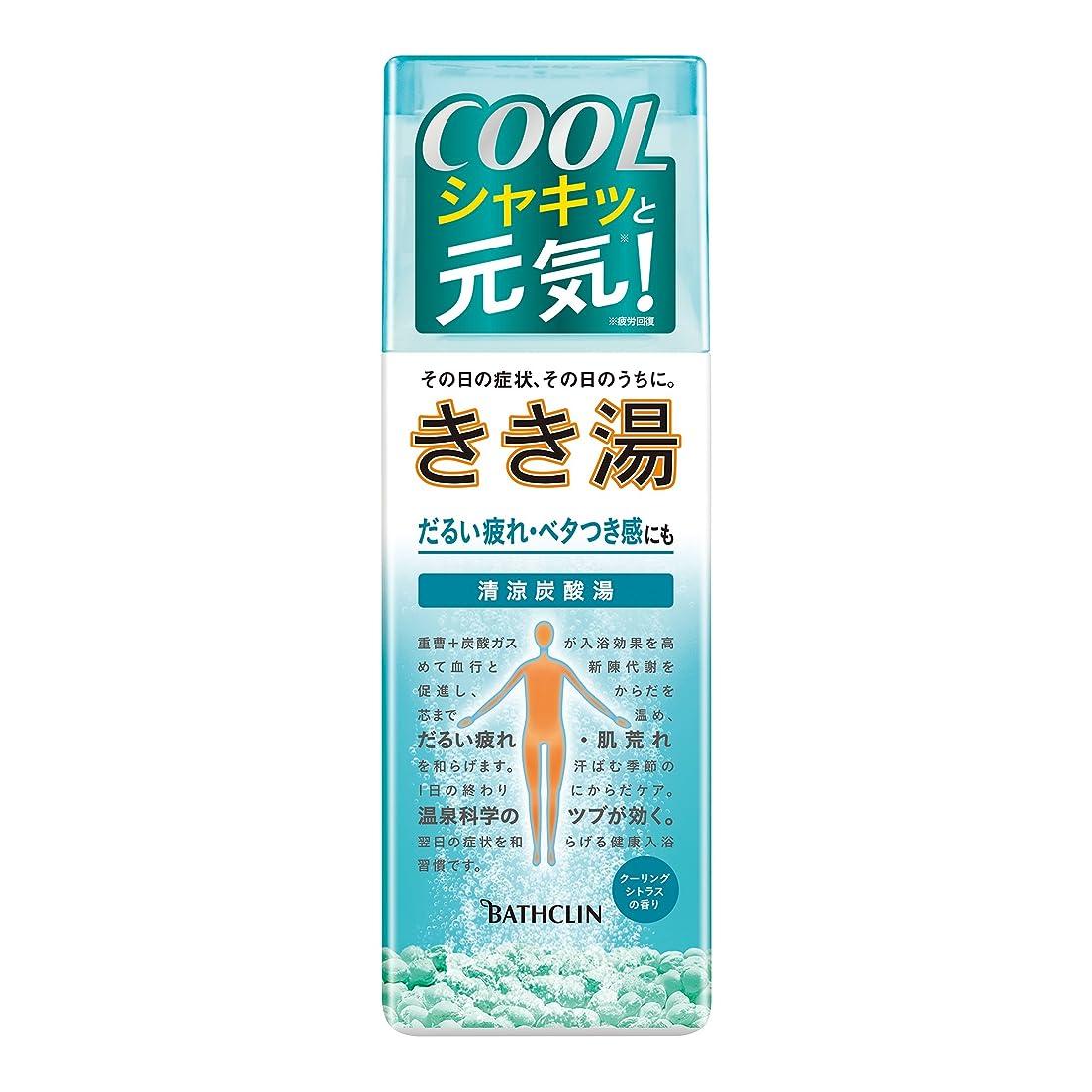 設置繕う怠惰【医薬部外品】きき湯清涼炭酸湯クーリングシトラスの香り360gスカイブルーの湯透明タイプ入浴剤
