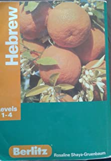 Berlitz Hebrew Levels 1-4