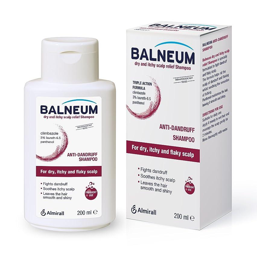 不和悪化させる無臭Balneum Dry and itchyスカルプリリーフシャンプー、200 ml