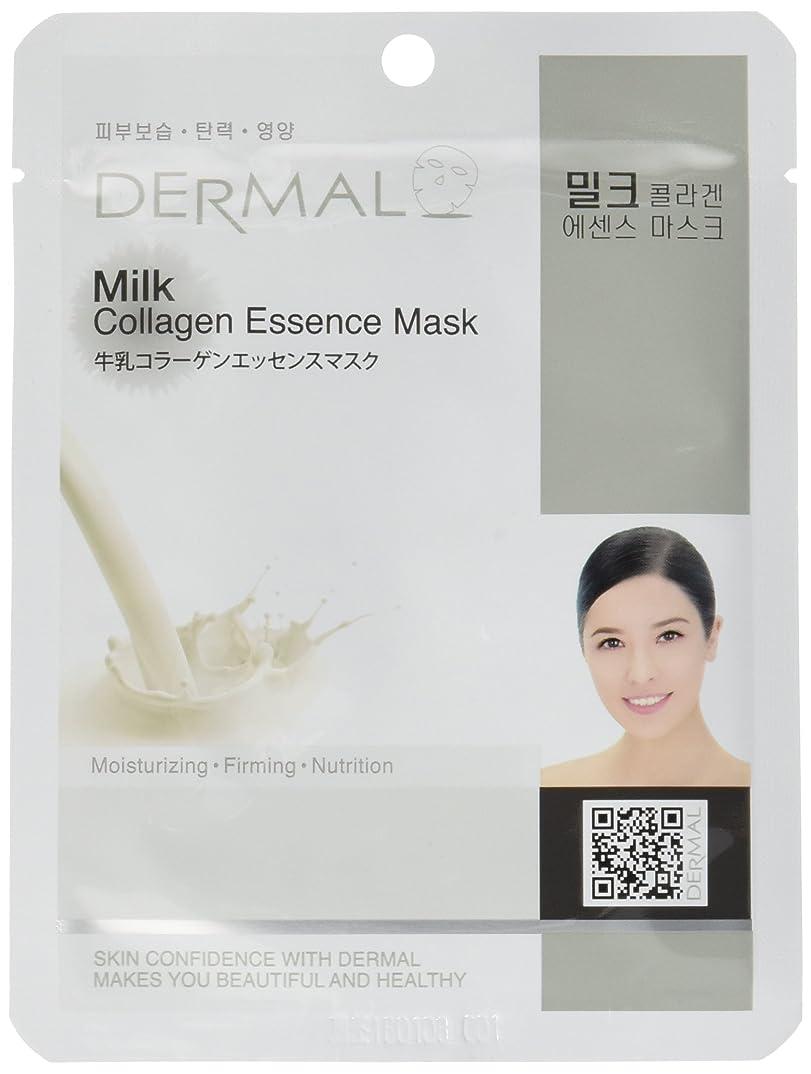 東ティモール子豚複雑なシートマスク DERMAL(ダーマル) お任せ 30種類 30枚セット No.1