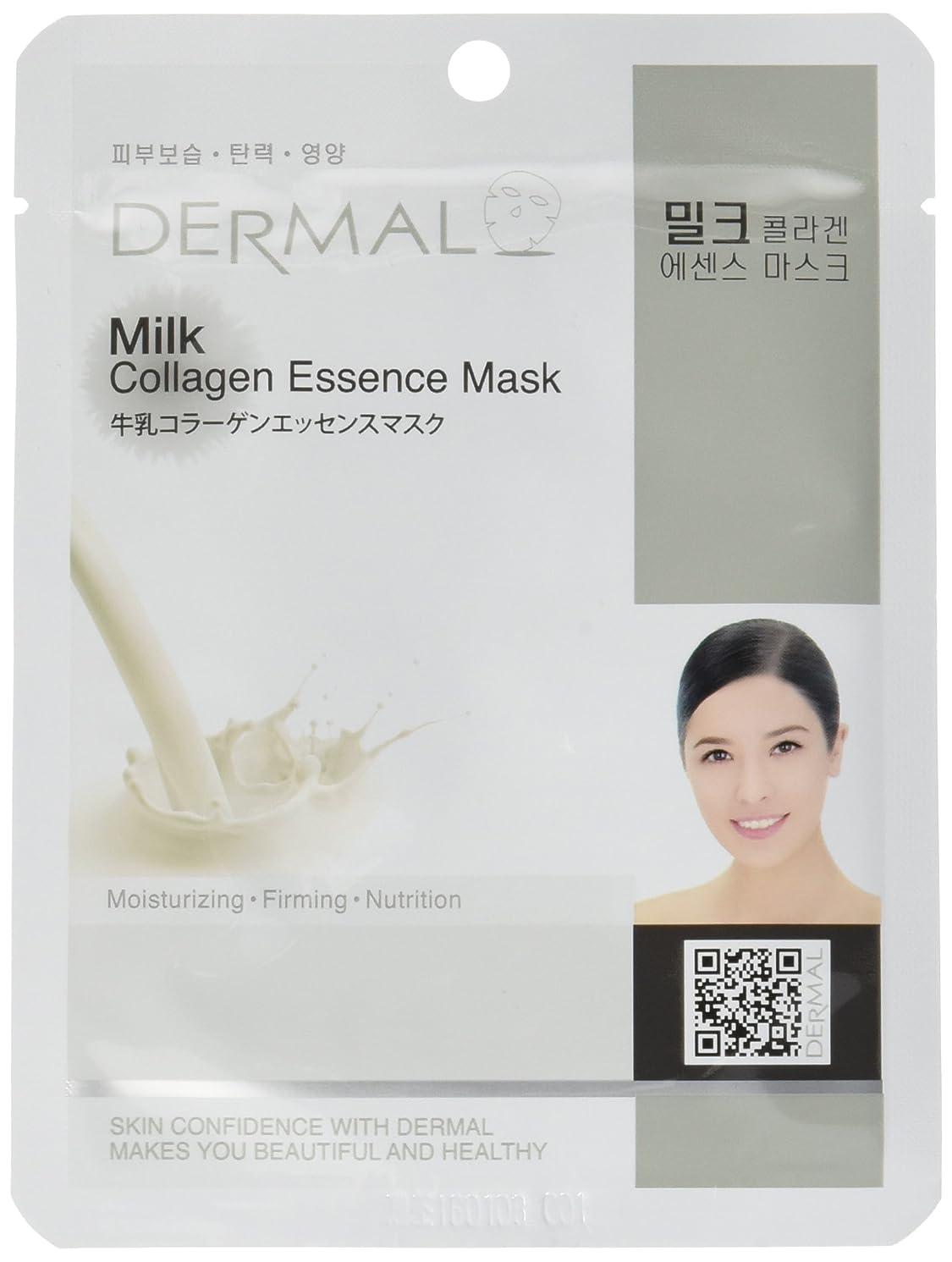 ブルーベル皮肉な免除するシートマスク DERMAL(ダーマル) お任せ 30種類 30枚セット No.1