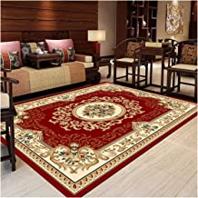 Traditional Distressed Yellow Golden red Rug Boho Living Room Lounge Bedroom Area Rugs pad (Color : F, Size : 40x60cm)