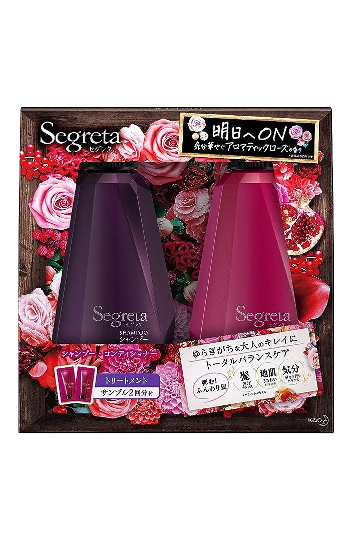 ミニチュアテレビを見るジュースセグレタ ポンプペア アロマティックローズの香り (シャンプー430ml+コンディショナー430ml) セグレタトリートメントサンプル2回分付き