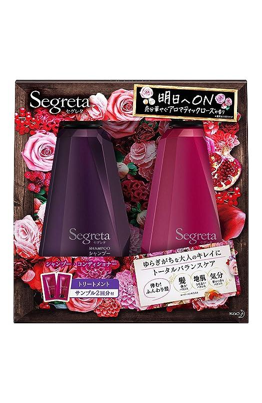 福祉実用的競争セグレタ ポンプペア アロマティックローズの香り (シャンプー430ml+コンディショナー430ml) セグレタトリートメントサンプル2回分付き