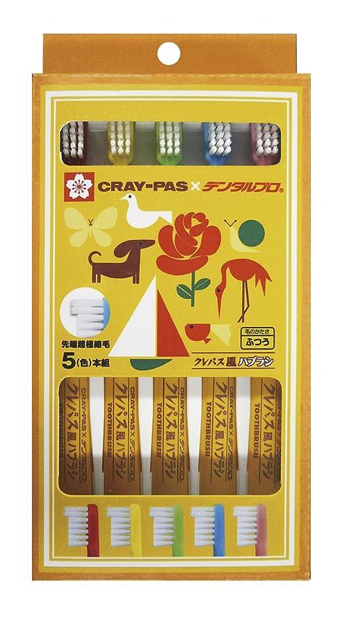 白雪姫オート最もデンタルプロ クレパス風ハブラシ 5(色)本入