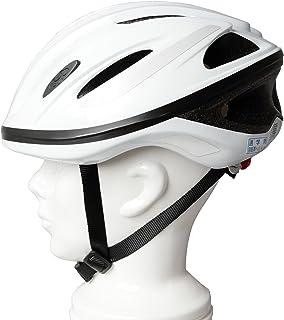 オージーケーカブト(OGK KABUTO) 自転車 ヘルメット スクール用 SN-11 ホワイト シルバーテープ付き サイズ:57~60cm