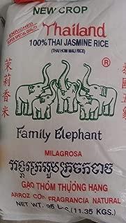 Thai Jasmine Rice 100% - Family Elephant - Milagrosa