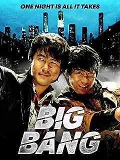 Best big bang tae Reviews