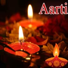 All God Aarti with Audio