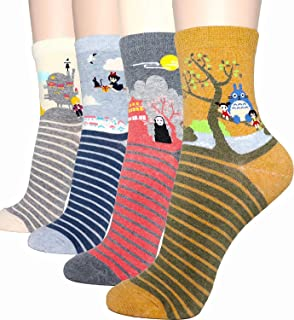 Juego de calcetines de mujer para regalo, diseño de animales de dibujos animados y divertidos (animación – Miyazaki 4 piezas)