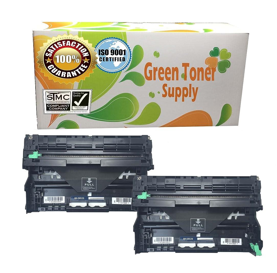 Green Toner Supply (TM) New Compatible [Brother DR-820, 2 Pack] LaserJet Drum Cartridge