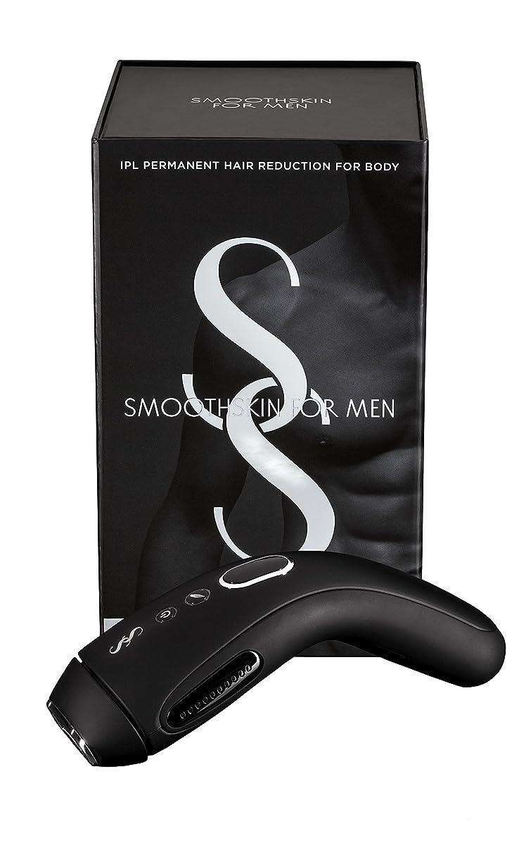 おいしい大統領特異なスムーズスキン FOR MEN 家庭用 脱毛器 脱毛 光脱毛器 SSFM