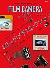 フィルムカメラ・ライフ 2021-2022