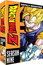 watch dragon ball z kai full episodes