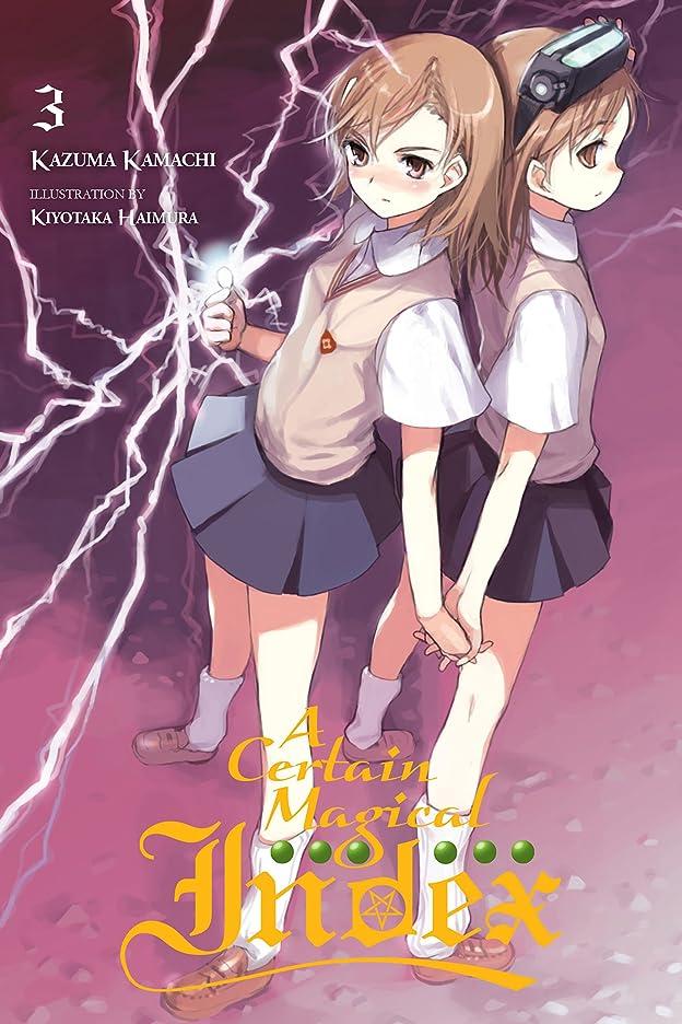 ポーチ機転ピービッシュA Certain Magical Index, Vol. 3 (light novel) (English Edition)