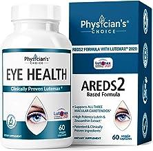 Areds 2 چشم ویتامین ها [بالینی اثبات شده] لوتئین و مکمل Zeaxanthin Lutemax 2020؛ پشتیبانی از خط چشم، چشم خشک، چشم و چشم انداز سلامت، 2 عناصر چشم برنده به علاوه عصاره زغال اخته