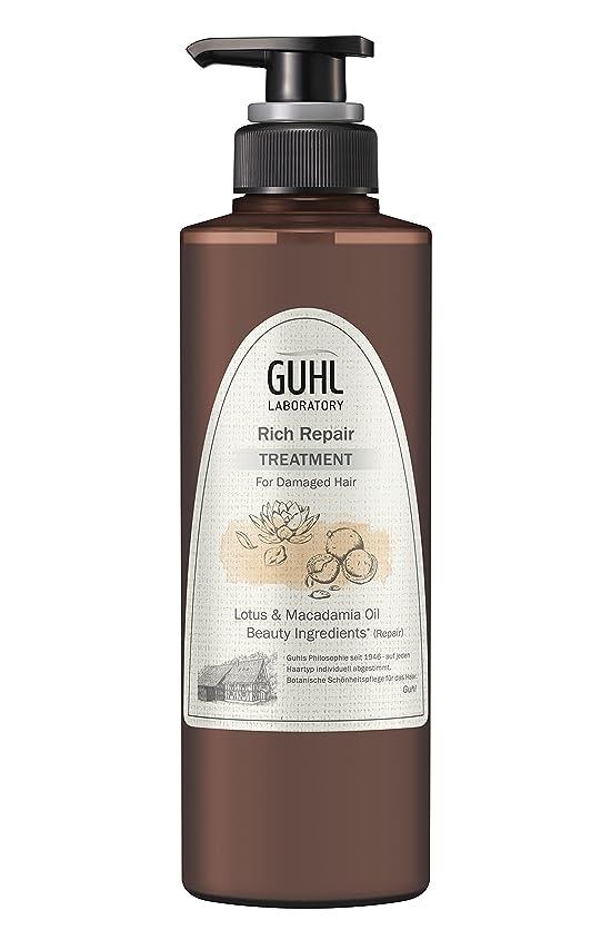 遅れ違反アスペクトグール ラボラトリー トリートメント (ダメージのある髪へ) 植物美容 ヘアケア リッチリペア 430ml