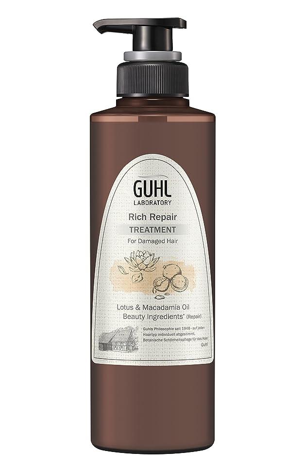 悩み補う勃起グール ラボラトリー トリートメント (ダメージのある髪へ) 植物美容 ヘアケア リッチリペア 430ml