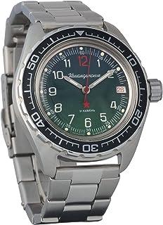 3fd67b393036 Vostok Komandirskie 200 WR - Reloj de Pulsera mecánico automático para  Hombre   020711