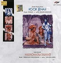 Noor Jehan & Harishchandra Taramati