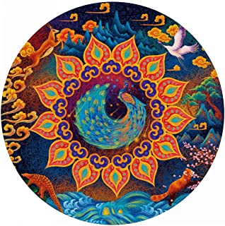 Bgraamiens Puzzle- Huaxia Creature-A Peacock in His Pride-1000 Pieces Jigsaw Puzzle Rich Color Challenge 1000 PCS Round Jigsaw Puzzles