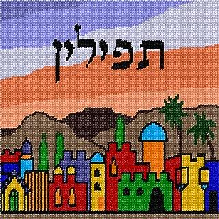 Pepita Tefillin Jerusalem Colors Needlepoint Canvas