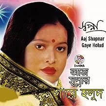 Aaj Shopnar Gaye Holud