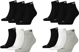 Puma, Calcetines Quaters, 12 pares, 4 paquetes de 3 unidades, unisex, talla 43-46, 4 blancos, ventilación perfecta y un corte cómodo, 2 , 2 micrófonos