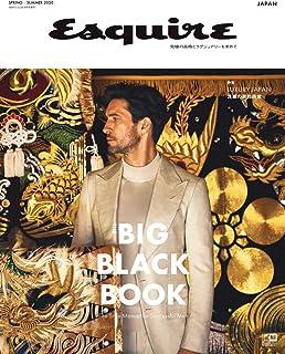 Esquire The Big Black Book(エスクァイア・ザ・ビッグ・ブラック・ブック) SPRING/SUMMER 2020 (2020-04-25) [雑誌]