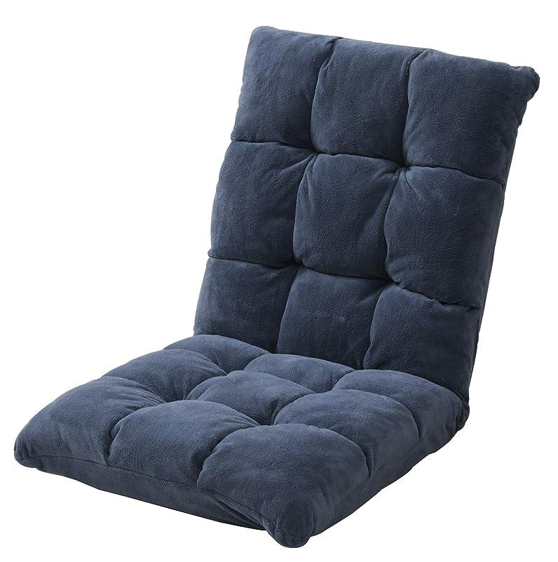 エジプト人予定横山善 座椅子 幅50×奥行60-104×高さ14-57cm もこもこ リクライニング ゆったり座れるサイズ 分厚い座部 完成品 ネイビー IMZS-50(NV)