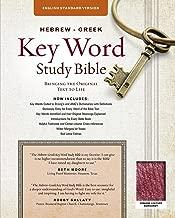 The Hebrew-Greek Key Word Study Bible: ESV Edition, Burgundy Genuine Leather (Key Word Study Bibles)
