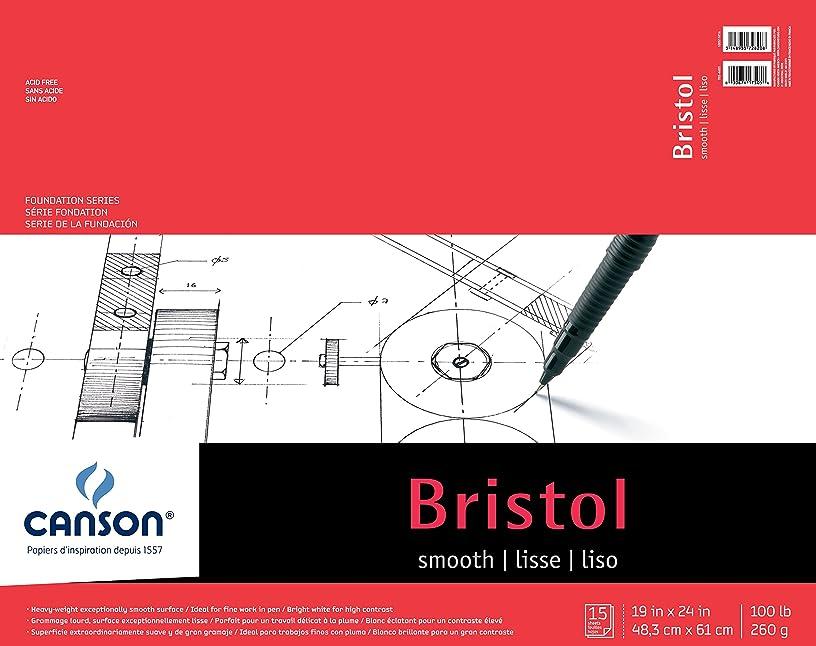 Canson Foundation Bristol Smooth - 14 x 17 Inch Pad