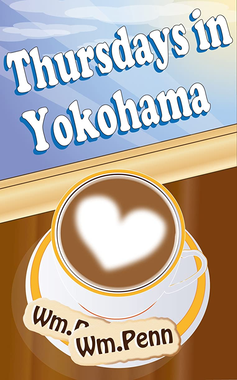 やけど学者スリップシューズThursdays in Yokohama (The Casebook of Irving and Innocence 1) (English Edition)