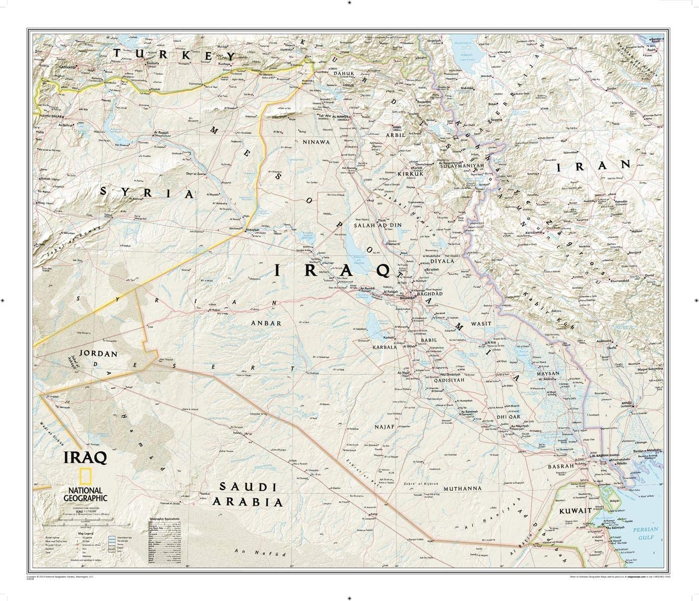 National New sales Chicago Mall Geographic: Iraq Classic Wall Map inche - 28.25 x 24.25