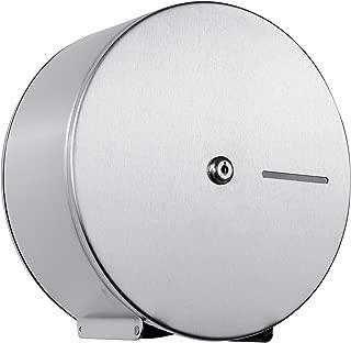 Jumbo Roll Toilet Paper Dispenser - Lockable Design - 304 Grade Stainless Steel - 9