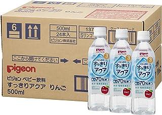 Pigeon 贝亲 婴儿饮料 清爽去水分 苹果味 (塑料瓶) [儿童 果汁(易于饮用 甜度] 500毫升×24瓶