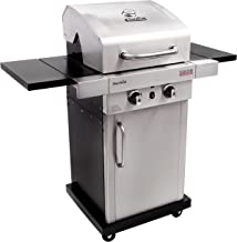 infrared grills for sale