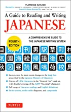 Best a guide to reading and writing japanese Reviews