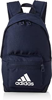 adidas Kids Backpack One Size Ink