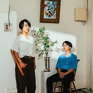 千紗子と純太と君 [FANO-0001]