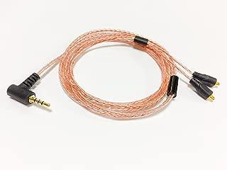 G&V 2.5mm 4極 MMCX 対応 バランスケーブル 1.2m SE-2BA-CO-L
